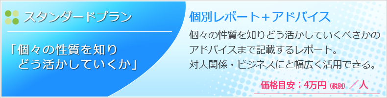 sonoko_price02
